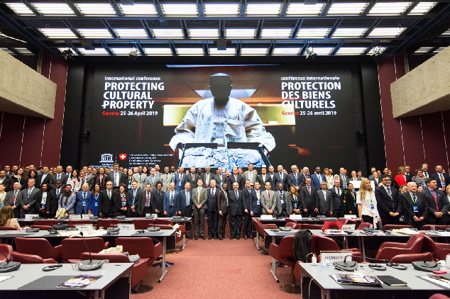 UNESCO Conference - Protecting Cultural Property